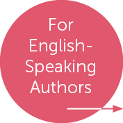 For English-Speaking Authors.png